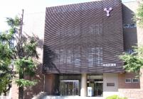 Yamanashi University Library