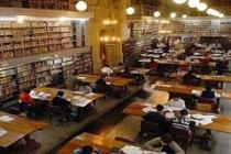 Biblioteca Mayor de la  Universidad Nacional de Córdoba