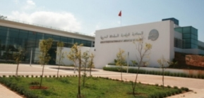 National Library of Morocco