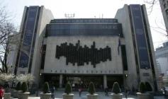 Pace University lower Manhattan campus