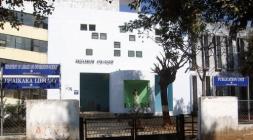 Bhaikaka Library