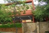 Biblioteca Nacional de Paraguay