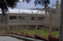 Biblioteca Pública José Revueltas