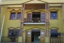 Biblioteca Pública Municipal 308 Enrique Luza
