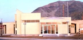 Biblioteca Pública Municipal 094 Federico Varela Cortes-Monroy