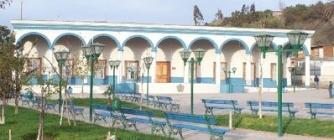 Biblioteca Pública Municipal 152 Homero Callejas Zamora