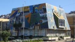 Biblioteca Pública Municipal 354 Guillermo Francis Jones de Coquimbo