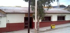 Biblioteca Pública Municipal 229 La Higuera