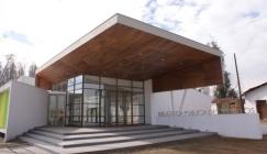 Biblioteca Pública 399 Cerrillos
