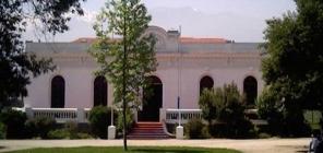 Biblioteca Pública 115 La Florida