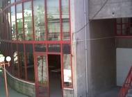 Biblioteca Pública 178 Oscar Castro