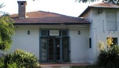 Biblioteca Pública 038 O'Higgins De Pilay