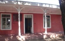 Biblioteca Pública 018 Romeral