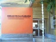 Biblioteca Pública 361 de Quilleco