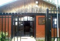 Biblioteca Pública 024 Guido Dávila