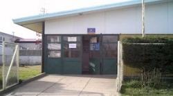 Biblioteca Pública 047 Gobernador Viel