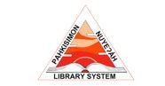 Pahkisimon Nuyeah Library System