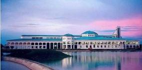Sarawak State Library