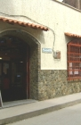 Biblioteca Pública Francisco José de Caldas