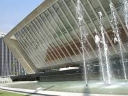 Biblioteca Empresas Publicas de Medellín