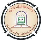 Central Library of Baghdad University