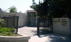Espacio Literario Santa Isabel