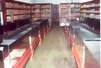 Biblioteca Nacional del Ecuador Eugenio Espejo