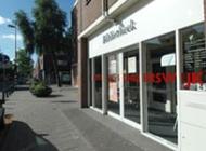 Schilderswijk Bibliotheek