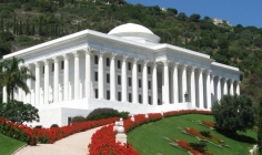 Bahá'í World Centre Library