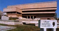 Al-Assad National Library