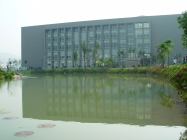 Beijing Normal University Zhuhai Campus Library