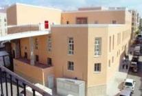 Biblioteca Pública Municipal de Adra - Natalio Rivas