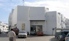 Biblioteca Pública Municipal de Conil de la Frontera