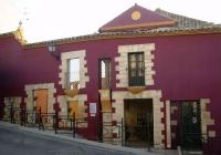 Biblioteca Pública Municipal de Aguilar de la Frontera