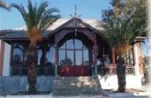 Biblioteca Pública Municipal de Peñarroya - Pueblonuevo