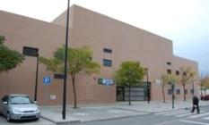 Biblioteca El Higuerón