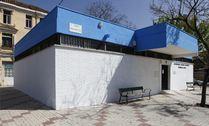 Biblioteca Pública Municipal Salvador Rueda - Ciudad Jardín