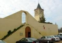 Biblioteca Pública Municipal San Jerónimo
