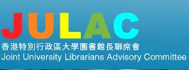 Joint University Library Advisory Committee