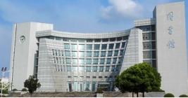 Shanghai University Library