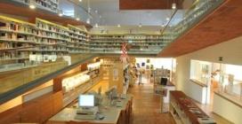 Biblioteca Municipal Lázaro Carreter