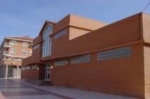 Biblioteca Publica Municipal de Petrer - Poeta Enrique Amat