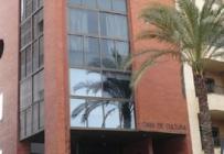 Biblioteca Pública Municipal de Catarroja - Enric Valor