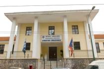 Athens Municipal Library