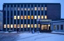 Kristianstad stadsbibliotek