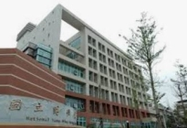 National Yang Ming University Library