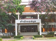 Kasetsart University Library