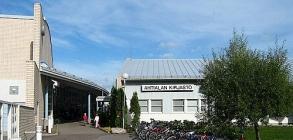 Ahtialan kirjasto