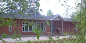 Hartolan kunnankirjasto