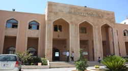 Islamic University of Lebanon Central Library